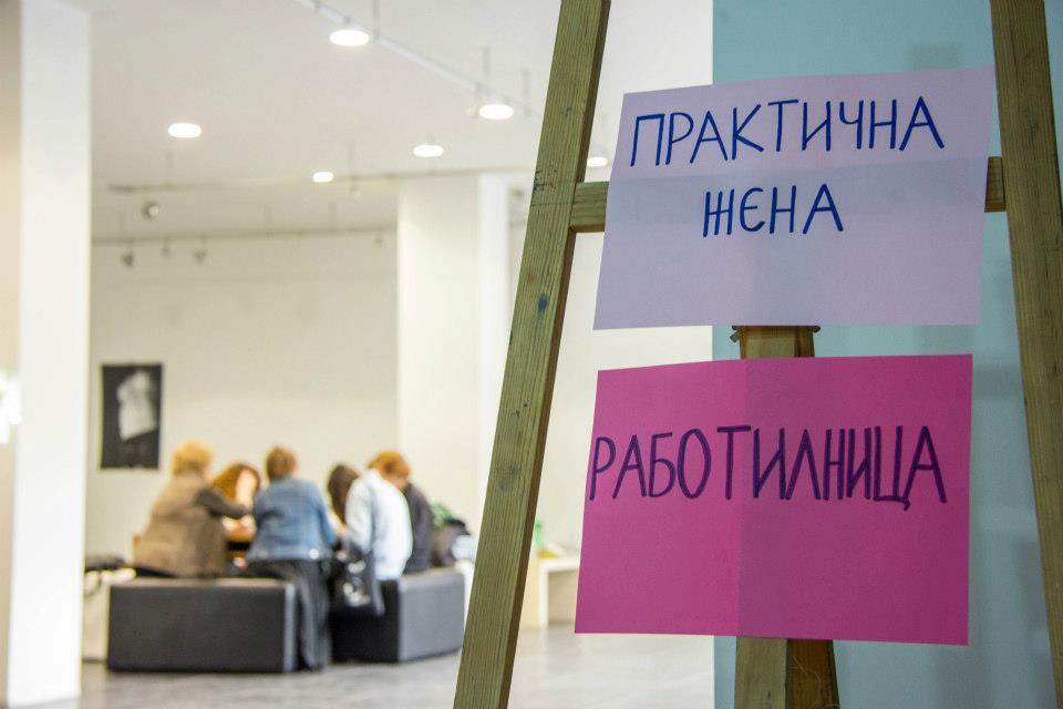 Креативна работилница - фото: К. Караџоски